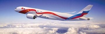 Új közös orosz-kínai szélestörzsű repülőgépgyártás