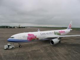Extra súlykeretet és egyszeri ingyenes dátumváltoztatást biztosít a China Airlines